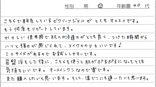 イメージ (20).jpg