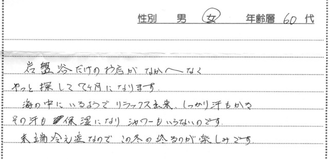 イメージ (28).jpg