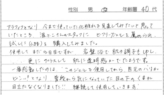 イメージ (33).jpg