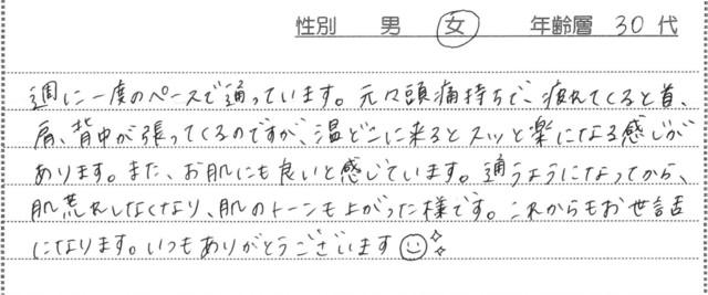 イメージ (34).jpg