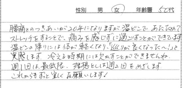 イメージ (35).jpg