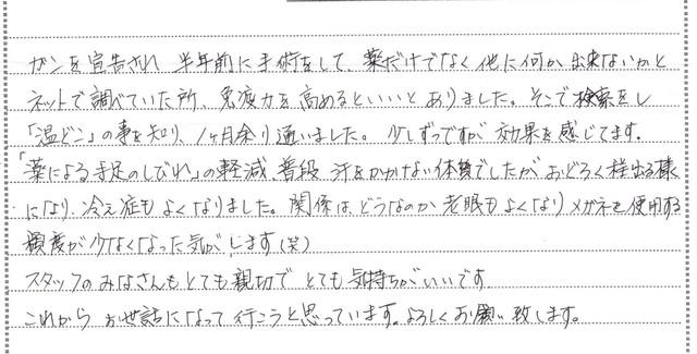 イメージ (7).jpg